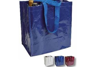 bolsas-rafia-2718x28-para-6-botellas-separadores-internos-colores-brillantes-asa-corta-150-unidades